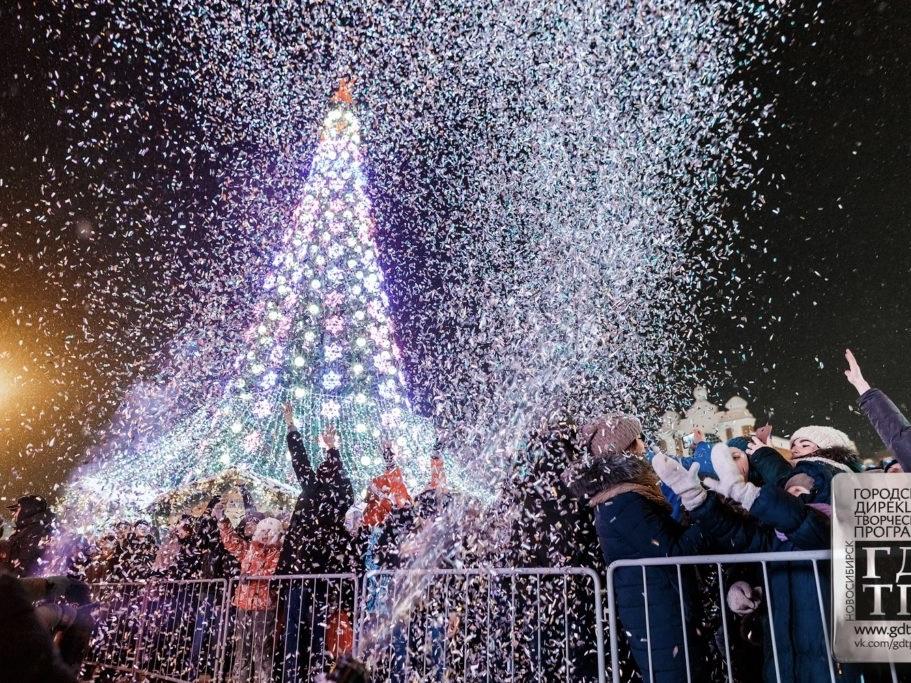 С новым годом, Новосибирск